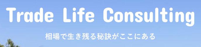 尾崎式史の株式投資ブログ